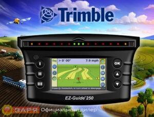 Trimble EZ-Guide 250