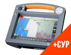 Навигационный комплекс Агронавигатор плюс с системой АСУР-С (с посекционным отключением) (200 лмин)