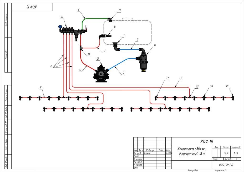 Схема подключения 18