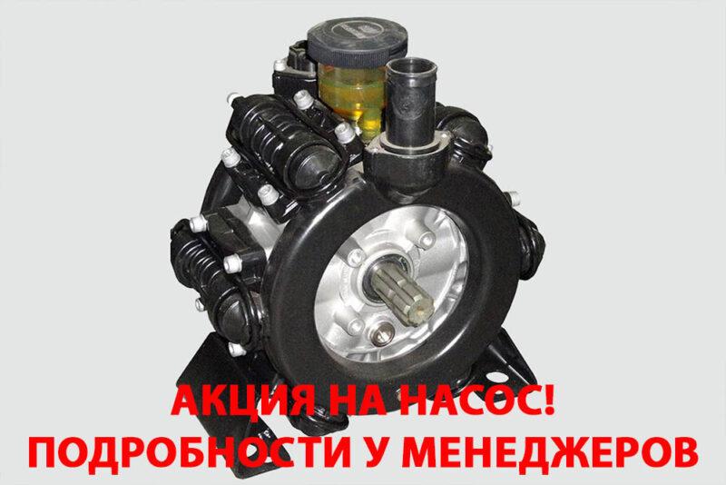 Насос ВР-205