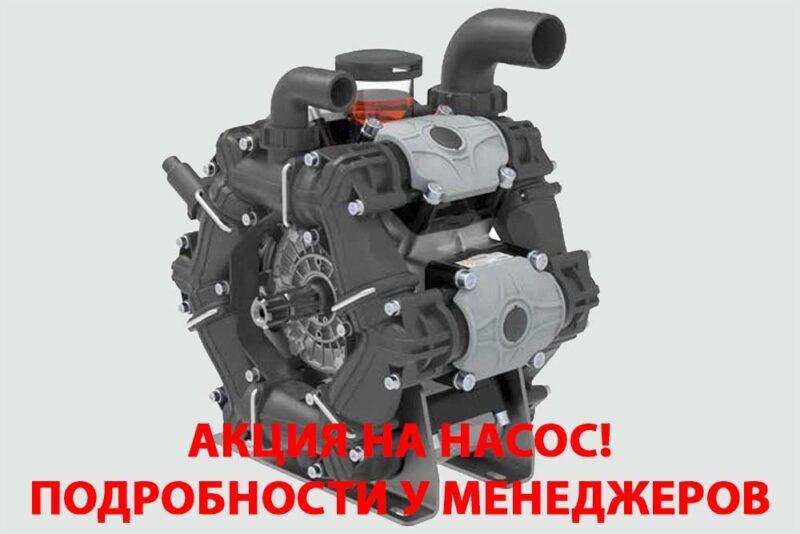 Насос ВР-300