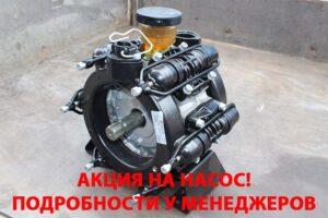 Насос ВР-280