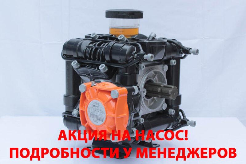 Насос ВР-171