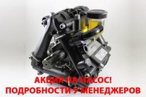 Насос ВР-110