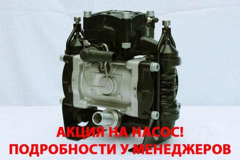 Насос ВР-60