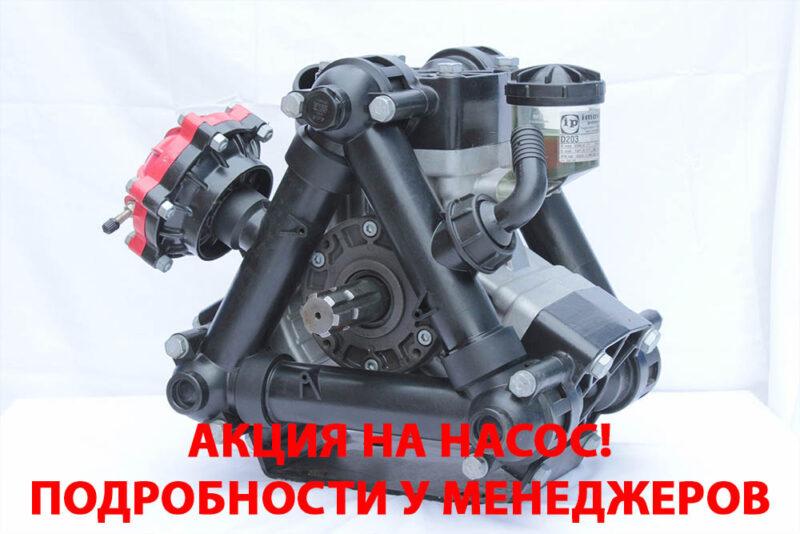 Насос D-203
