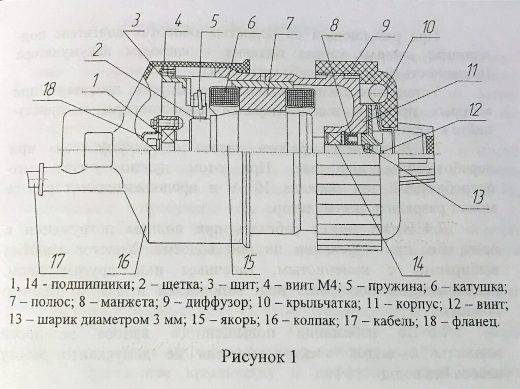 Схема НЦ-300