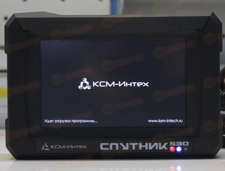 Навигатор Спутник 530 запуск
