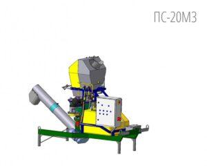 Протравливатель семян ПС-20М3