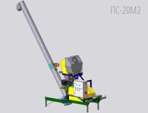 Протравливатель семян ПС-20М2