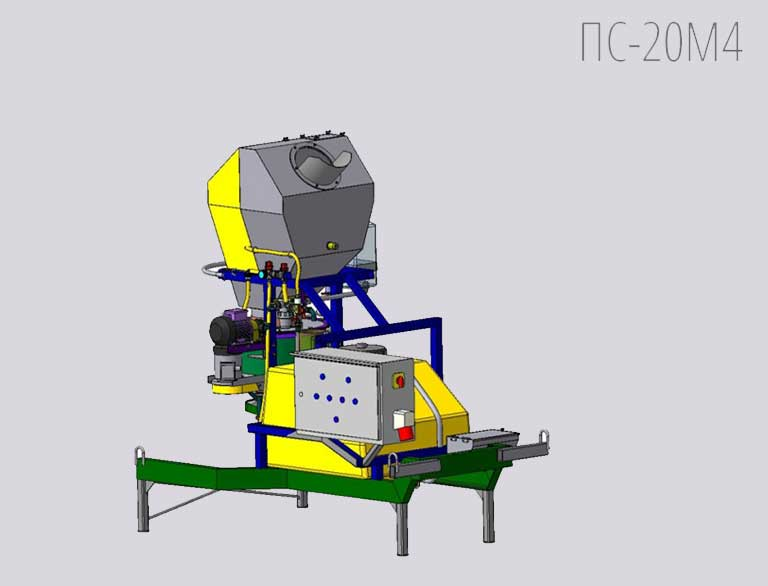 Протравливатель семян ПС-20М4