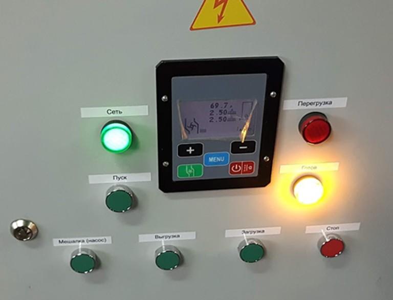Компьютерное управления расходом жидкости ПС-20