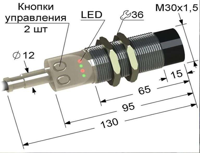 Датчик ВБ1П.30М.130.15.12.5.Z L-3м